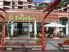 Апартаментен хотел Марина Сити12