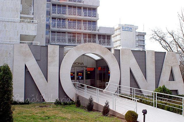 Хотел Нона7