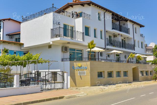 Хотел Калисто