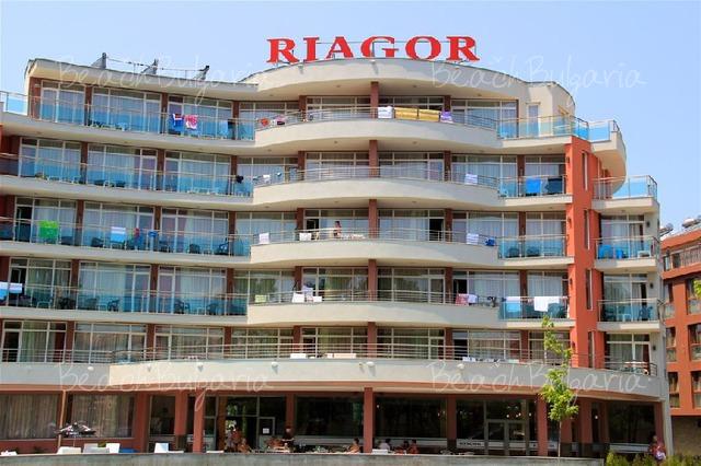 Хотел Риагор20