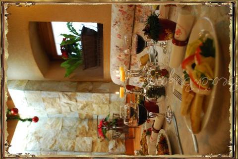 Хотел Булаир 21